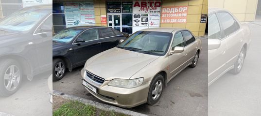 Honda Accord, 2000 - отзывы
