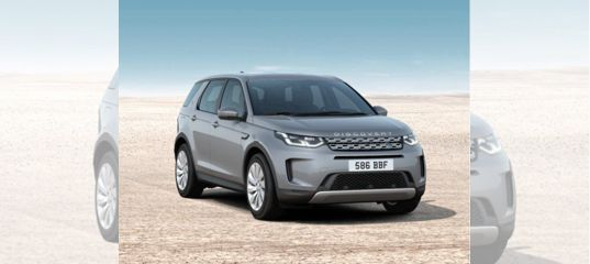 Land Rover Discovery Sport, 2020 - отзывы
